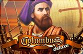Аппарат Columbus Deluxe от Вулкана Удачи
